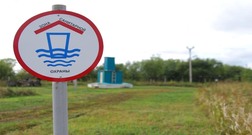 Программу расчетов зон санитарной охраны скважины